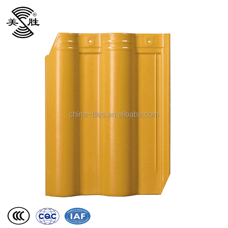 Hot selling building material 300x400 glossy yellow glazed ceramic roof tile for houses