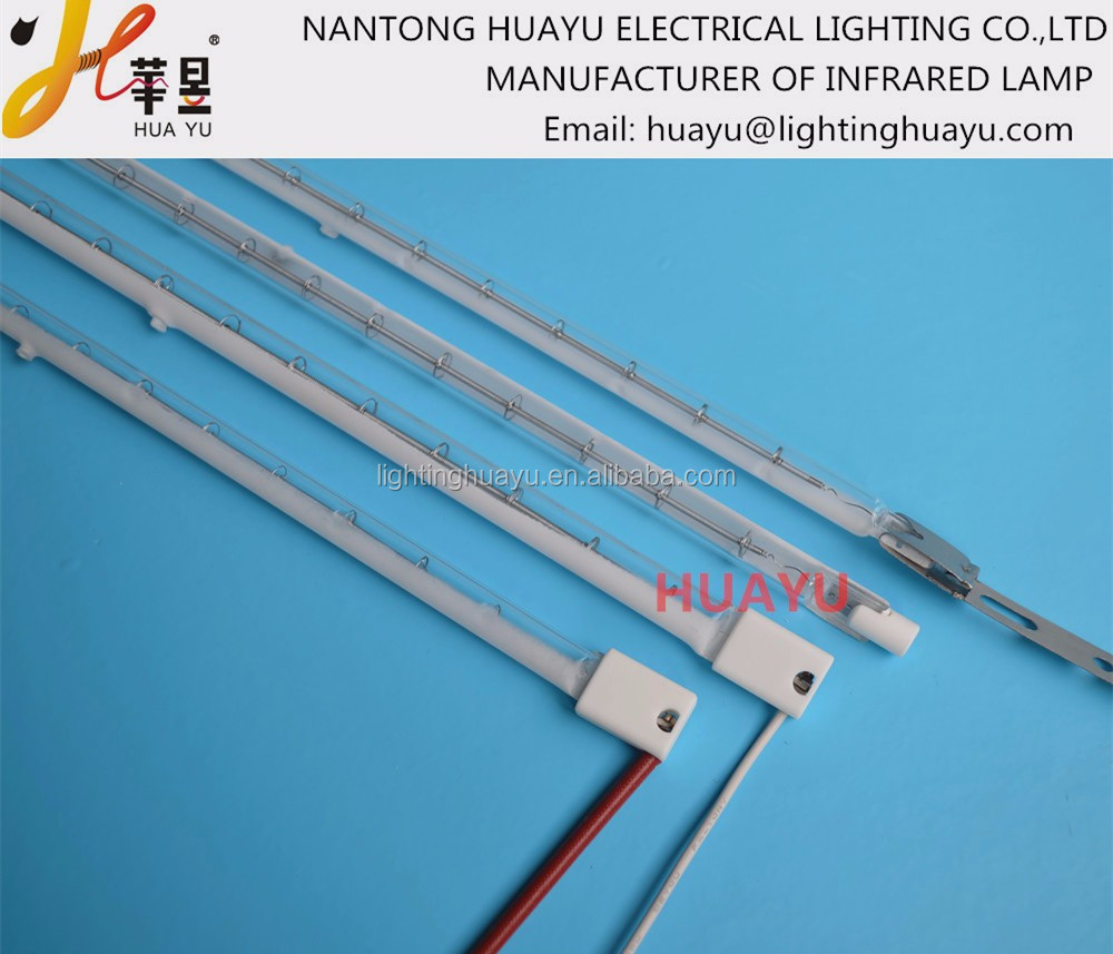 VACUUM HEATING LAMP Infrared Halogen heating lamp
