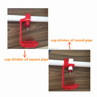 Chicken nipple drinker hanging drip cup for poultry