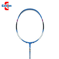 China factory toys set wholesale hot sales racket badminton for promotional