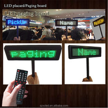 Hot! Customization logo supporting multilines hand holding or strips Airport/train/bus station LED placard displays