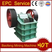Yantai Baofeng Jaw Crusher HIgh Efficiency MIning Machine