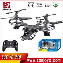 Wholesale Toys SJY-YD-718 4 Channel Mini RC Helicopter chinese Toy Manufacturers Avatar Infrared Helicopt Ultralight Aircraft