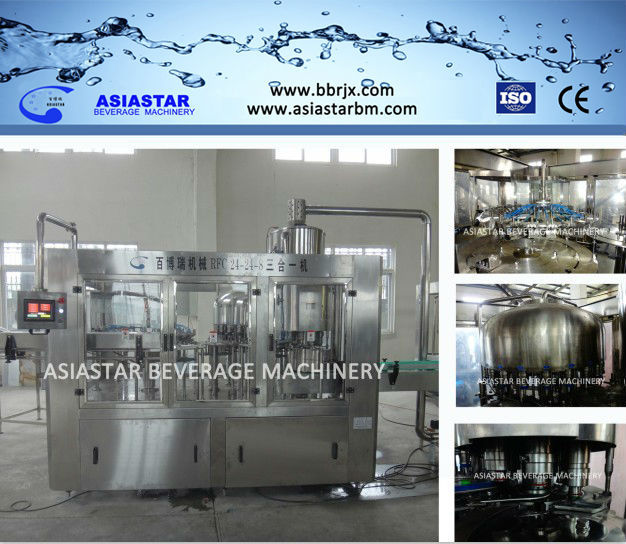 New Type Cheap 10000BPH 500ml High Efficient Full Automatic Water Filling Machine
