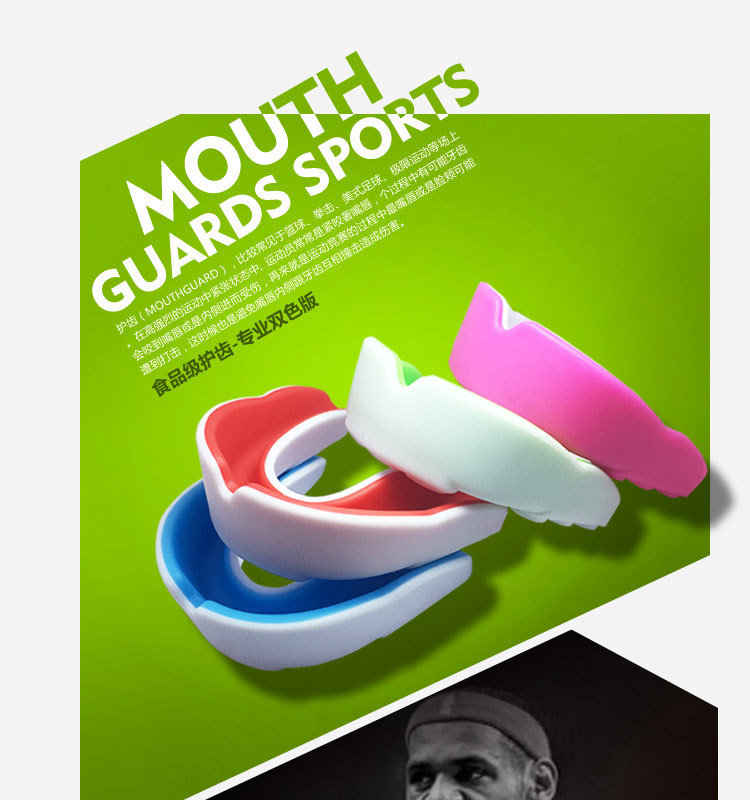 MOUTH guard (12).jpg