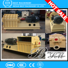 Self-independent animal feed hammer mill/poultry feed grinder mill