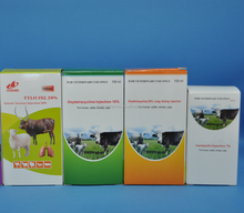 export anthelmintic ivermectin injection 1% for cattle sheep goats to Pakistan