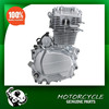 Zongshen 250cc Motorcycle Engine with High Quality