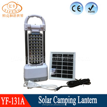 Portable 40LED Rechargeable Lantern Camping Emergency Lighting Led Solar Camping Lamp