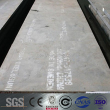 hot sale factory price for price of low carbon steel sheet