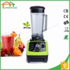 Multifunctional Top quality small cooks professional blender 1200w