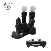 Factory wholesale 4 in 1 charging dock Game Controller Charging Station For PS4 / PlayStation 4 / PS Move