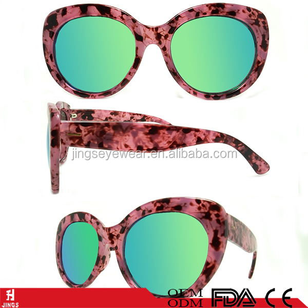 shades eyewear sunglasses women 2016 retro china sunglasses factory
