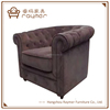 vintage stuffed velvet upholstered armchair tub sofa single circle sofa