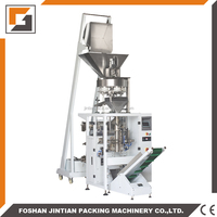 JT 420C Rice Bean Fully Automatic