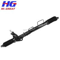 Auto steering system 44200-60022 power rack and pinion steering gear for LAND CRUISER PRADO