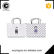 Alibaba china shopping recyclable fashion gift paper bags with your own logo