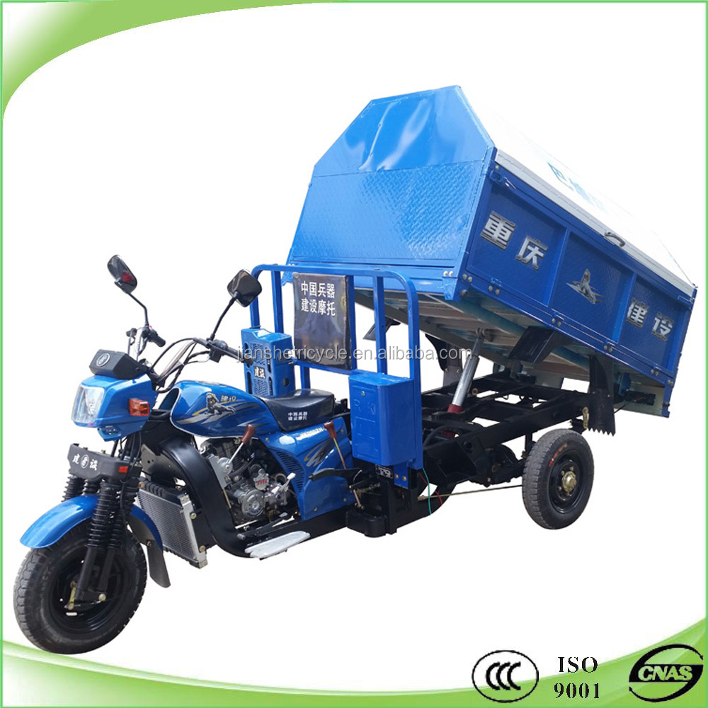 New design best garbage collection tricycle vehicle
