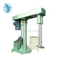 High performance 1500-2000L 37 KW new coming paper pulp high speed disperser