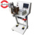 Single-head riveting utomatic plastic pearl and four claws nail attaching machine