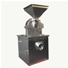 /product-detail/commercial-spice-grinder-60450545910.html