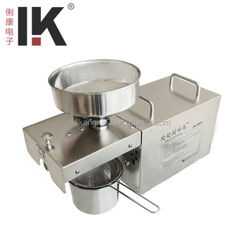 LK Z001 Electric oil presser for nut oil,plant oil