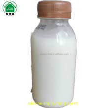 JZ-XB chemicals used in paper mill paper making antifoam price silicone defoamer