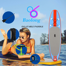 The best kid inflatable body stand up paddle board surfing air board