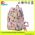 Newest Style Fashional Waterproof Polyester Girl School Backpack Bag
