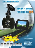"Cheap 1920x1080p Full HD 2.4"" Screen Car Camcorder Car DVR Video Camera"