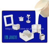 pre-cast silicone rubber for concrete mould