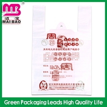 seasonable new product promotion bio-degradable plastic vest bags for grocery