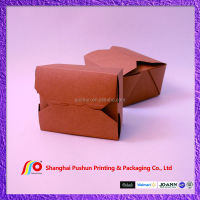 rice/noodle/sope take-away box for sale