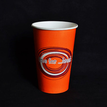 High Quality Wholesale Disposable Cold Juice Drinking Paper Cup