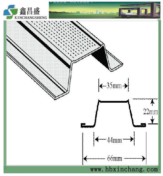 Steel price aluminum channel building material furring channel