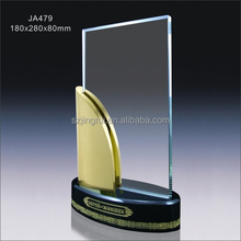 Custom engraved islamic design crystal & metal trophy awards