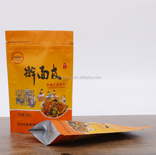 dried food packaging bag/fast food packaging material/custom printed food packaging bags
