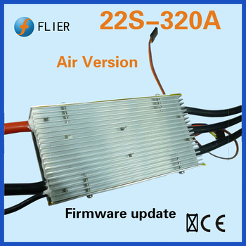 320A ESC For Brushless Motor For RC Airplane Plane