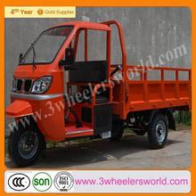 China popular zongshen 250cc enclosed motorcycle/three wheel mini cargo car