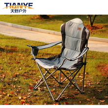 Tianye outdoor folding chair Padded Folding Beach Chair/Armchair with Cup Holder