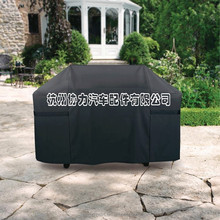 Best quality BBQ grill cover /colorful BBQ grill cover at factory price with free samples