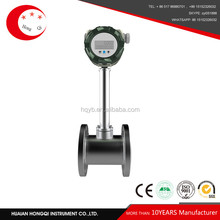 Professional liquid nitrogen flow meter with high accuracy