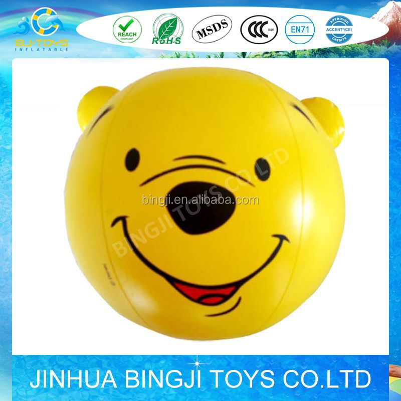 "beach ball 16"" with smile face"