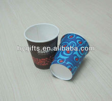 2016 Disposable paper coffee carton cup