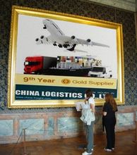 Freight from main ports of China to Jakarta port
