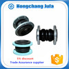 double din flexible rubber joint / rubber joint /exhaust bellows expansion joints