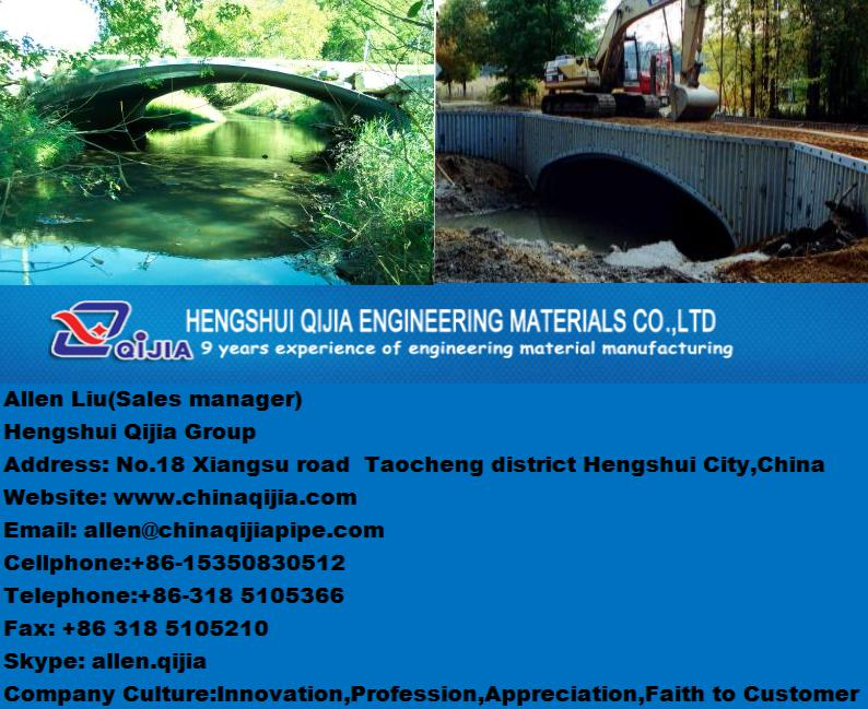 corrugated steel culvert plate and pipe for bridge building roadway constructure