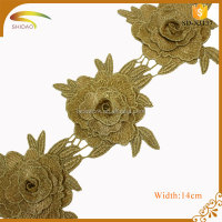 Gold metallic 3D floral decorative embroidery lace trim for evening dress XJ137