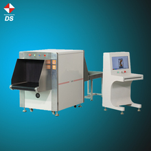 DS6550C Station Baggage X Ray Film Scan Checking Machine