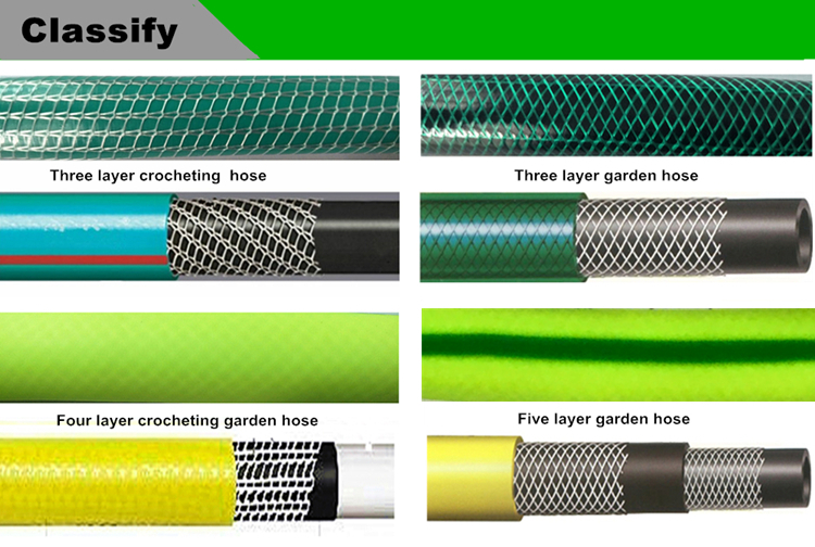 High pressure flexible pvc garden hose soft water hose